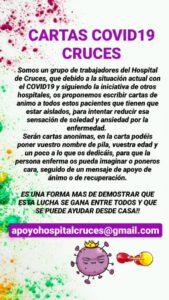 carta-hospital-cruces